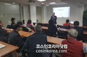 한국대강소기업상생협회, 화장품 포럼 4월 26일 개최