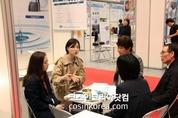 경기도, 유망 중소기업 일본 수출길 열었다
