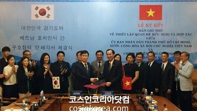 경기도, 호치민과 우호협력 파트너 협약 체결