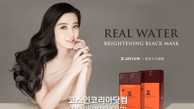 제이준, 중국 톱스타 '판빙빙' 브랜드 모델 발탁