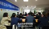 강기협, 화장품포럼 6월 21일 개최한다