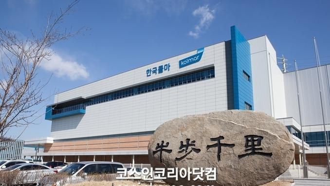 한국콜마, 홍콩 정부 의약품 공개입찰 선정