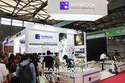 [2018 상해 뷰티 박람회 특집] 한국화장품제조, 앞선 기술력 OEM ODM 전문성 적극 홍보