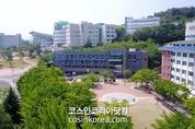 대구한의대 김완일 교수팀, 피부과학 분야 세계 최고 권위지 게재