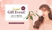 테라피션, 정소민 모델 발탁 '미니어처 증정' 이벤트