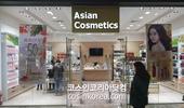한국할랄산업연구원, 중앙아시아 화장품 수출컨소시엄 참가기업 모집