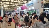 국내 화장품 산업, 중국 리스크 확대로 '고전'