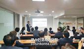 한국강소기업협회, 11월 29일 화장품포럼 개최