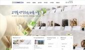 코스메카코리아, 여드름 개선용 화장료 조성물 특허취득
