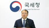 국세청, 윤동한 한국콜마, 박성철 신원회장 등 조세포탈범 30명 공개
