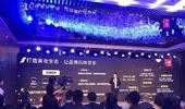 [중국 리포트] '변화' 선포 징동메이크업, 2019년 점핑 달성할까?