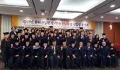 서울벤처대학원대, 뷰티산업학 13주년 신년회 성황