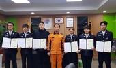 위급환자 살린 한국콜마 직원 '시민영웅' 영예