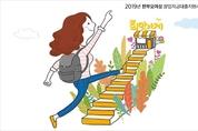 [단신] 아모레퍼시픽, '희망가게' 한부모 여성 창업주 공개모집