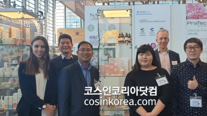 컨트롤유니온코리아, VIVANESS 2019 참가 COSMOS 인증 적극 홍보