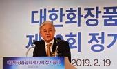 서경배 대한화장품협회 제44대 회장 '연임'
