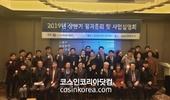 '부산화장품뷰티밸리' 조성 급물살 탄다