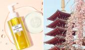 [미국 리포트] 일본 브랜드 DHC, 미국 '얼타' 입점