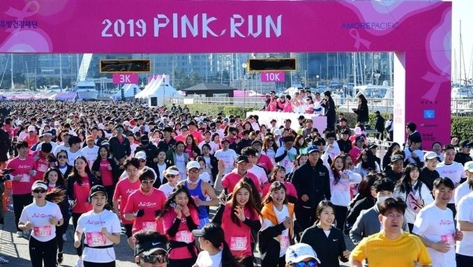 국내 최대 핑크리본 캠페인 행사 '핑크런', 부산서 개막