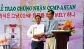 [베트남 리포트] 베트남 로컬 브랜드 메리원, 아세안 CGMP 인증 획득