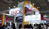 DMCK, 신제품 '골드 앰플' 출품 중국 바이어 집중 공략