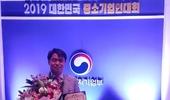 단정바이오, 모범중소기업인 부문 대통령 표창 수상