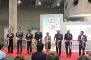 일본 최대 규모 박람회 '제9회 사이트 재팬 2019' 성황