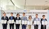 윤리적 소비 '공정무역 면생리대' 출시 손잡았다