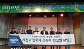 코스메카코리아, 3년 연속 전국 품질분임조 경진대회 출전