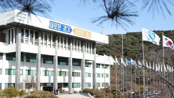 경기도, '가짜' 친환경 농산물 잡아낸다