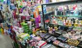 [베트남 리포트] 베트남, '가짜' 수입화장품 천국 유통시장 '혼란'
