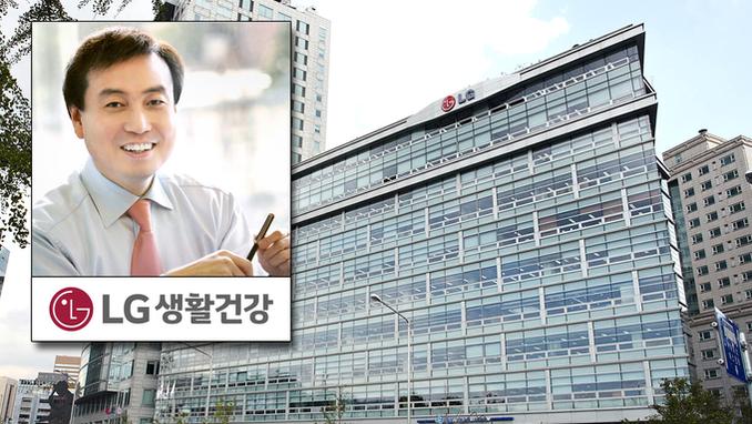 '오너 리스크' 한국콜마, 브랜드평판 22위 추락