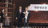 아모레퍼시픽, 2019 나눔국민대상 대통령상 수상
