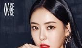이다희, 올리브영 색조 브랜드 '웨이크메이크' 모델 발탁