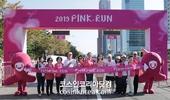 아모레퍼시픽, '2019 핑크런' 서울대회 1만명 참가 '성황'