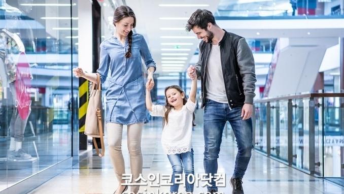 한국 화장품 시장, 면세점 채널 중심 성장 지속한다