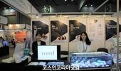 [K-뷰티 엑스포] 선마린바이오테크, 해양생물 활용 화장품 원료개발, 제조 주목