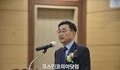 제주테크노파크, 태성길 제4대 회장 취임