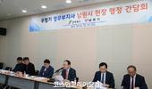 전북도 우범기 정무부지사, 남원 화장품사업 현장 방문 간담회