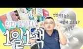 김홍석,1일 1팩이 피부에 좋을까요?