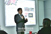 닥터지, 김난도 교수 초청 '트렌드 코리아 2020' 특강