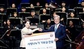 아프로존, 제6회 '루비셀 신년음악회' 수익금 전액 기부 나눔실천