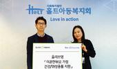 CJ올리브영, '코로나19' 예방 미혼한부모 가정에 '건강위생용품' 기부