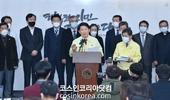 대구발 '코로나19' 확진자 대거 발생 지역사회 확산 '우려'