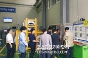 인천시, 맞춤형화장품 등 ICT 산업 주도 '인천남동스마트산단' 현판식