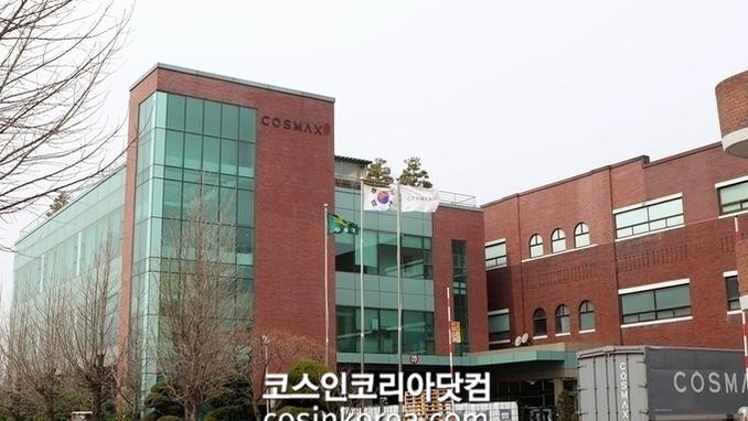 코스맥스, 우려딛고 지난해 4분기 영업이익 33 크게 상회