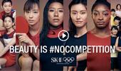 [캐나다 리포트] SK-II, 시몬 빌레스 등과 #NoCompetition 캠페인 '뷰티 기준' 깬다