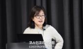 한국무역협회, '오픈 이노베이션 교육' 온라인 생중계
