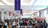 국제 화장품원료 기술전 '2020 CI KOREA' 7월 연기 개최