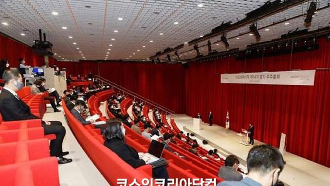 화장품 공개기업 3월 정기주총 결산 코로나19 '무배당 속출'